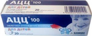 АЦЦ 100 таб. шипучие 100мг №20