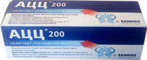 АЦЦ 200 таб. шипучие 200мг №20