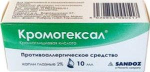 Кромогексал капли гл. 2% 10мл