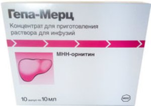 Гепа-Мерц конц.д/инф. 500мг/мл амп.10мл №10