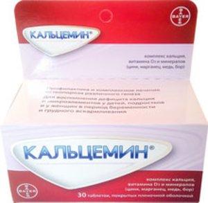 Кальцемин таб. п/о №30