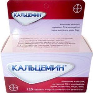 Кальцемин таб. п/о №120