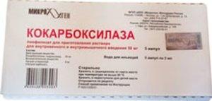 Кокарбоксилаза пор. д/ин. 50мг №5 (+ растворитель)