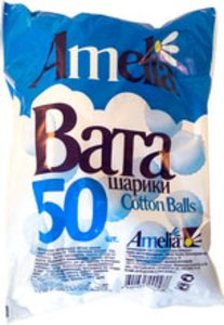 Амелия ватные шарики 35г №50