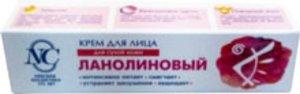 Крем д/лица ланолиновый питательный д/сух. кожи 40мл