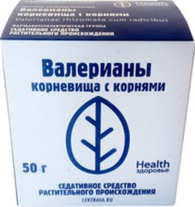 Валериана корневища с корнями Здоровье 50г