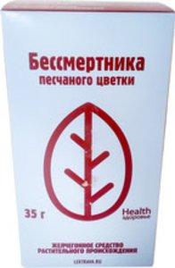 Бессмертника песчаного цветки Здоровье 35г