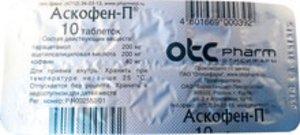 Аскофен-П таб. №10