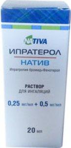 Ипратерол-Натив р-р д/инг. 0,25мг/мл+0,5мг/мл 20мл