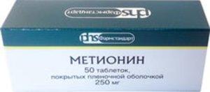Метионин таб. п.о 250мг №50