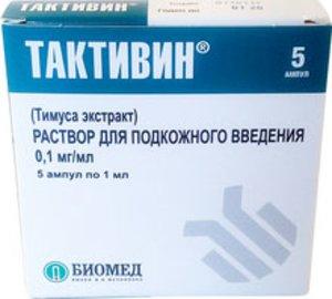 ТАКТИВИН Р-Р Д/ИН. АМП. 0.01% 1МЛ N5