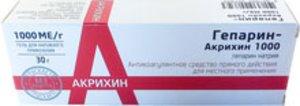 Гепарин-Акрихин гель 1000МЕ туба 30г