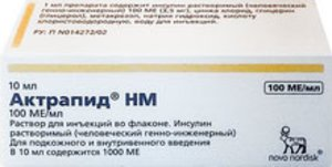 Актрапид HM р-р д/ин. 100 МЕ/мл 10мл