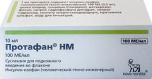 Протафан HM сусп. п/к 100МЕ/мл флакон 10мл №1