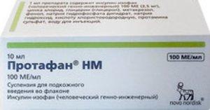Протафан HM сусп. п/к 100МЕ/мл 10мл №1
