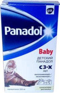 Панадол детский супп. рект. 250мг №10