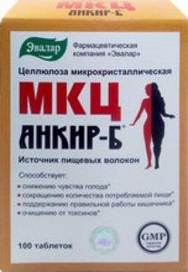 МКЦ Анкир-Б таб. 500мг №100