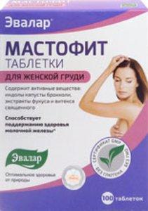 Мастофит таб. 200мг №100