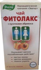 Фитолакс чай ф/п №20