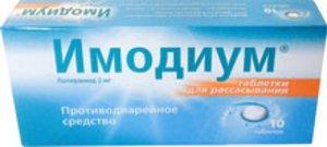 Имодиум Экспресс таб.-лиофилизат №10