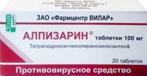 Алпизарин таб. 100мг №20