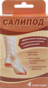 Пластырь мозольный Салипод набор №4