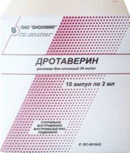 Дротаверин р-р д/ин. амп. 2% 2мл №10