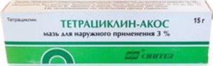 Тетрациклин Акос 3% мазь 15г