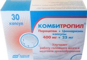 КОМБИТРОПИЛ КАПС 400МГ+25МГ №30