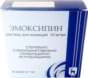 Эмоксипин р-р д/ин. 1% 1мл №10