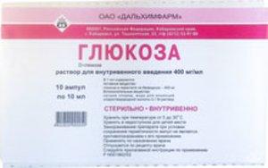 Глюкоза р-р в/в 40% 10мл №10