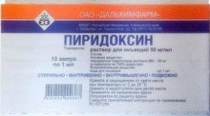 Пиридоксин (вит В6) р-р д/ин. 5% 1мл №10
