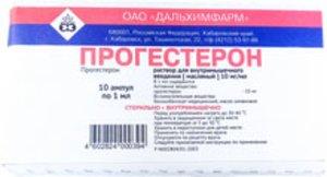 Прогестерон р-р д/ин. масл. 1% 1мл №10