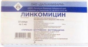 Линкомицин г/хл р-р д/ин. 30% 1мл №10