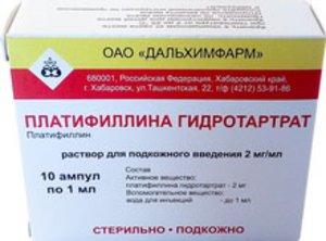 Платифиллина гидротартрат р-р п/к 2мг/мл 1мл №10