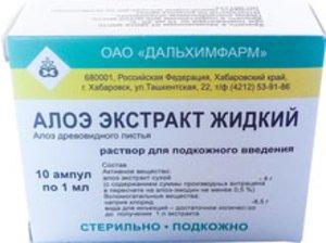 Алоэ экстр. жидк. р-р д/ин. 1мл №10