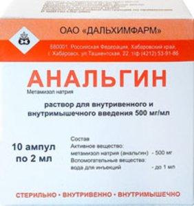 Анальгин р-р д/ин. 50% 2мл №10
