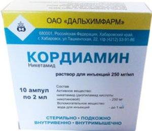 Кордиамин р-р д/ин. 25% 1мл №10
