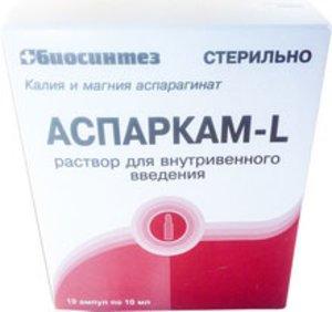 Аспаркам-L р-р д/ин.в/в 10мл №10