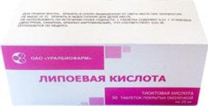 Липоевая кислота таб. п/о 25мг №50