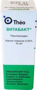 Витабакт капли гл. 0.05% 10мл