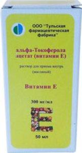 Витамин Е (токоферола ацетат) р-р масл. внутр 10% 50мл