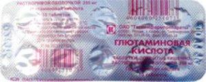 Глютаминовая кислота таб. п.о 250мг №10