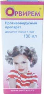 Орвирем (римантадин) сироп детский 2мг/мл 100мл