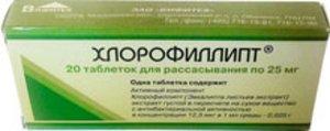 Хлорофиллипт Виалайн таб. д/рассас. №20