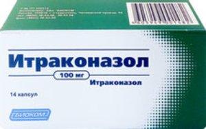 Итраконазол-Биоком капс. 100мг №14