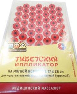 Иппликатор Кузнецова Тибетский Красный магнит. мягкая подложка 17смх28см