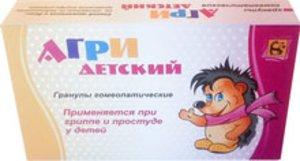 Агри детский (антигриппин гомеопат.) гран 20г