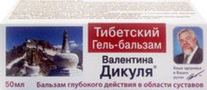 Валентина Дикуля бальзам-гель Тибетский 50мл