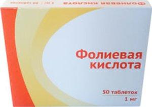 Фолиевая к-та таб. 1мг №50